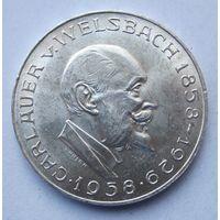 Австрия 25 шиллингов 1958 100 лет со дня рождения Карла Ауэра фон Вельсбаха