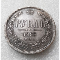 1 рубль 1883 СПБ. КОПИЯ #002