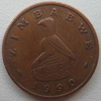 Зимбабве 1 цент 1990, 1994 гг. Цена за 1 шт. (g)