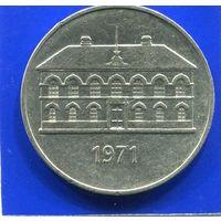 Исландия 50 крон 1971 , Парламент Исландии