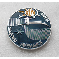 Праздник Севера. Мурманск. Полярная Олимпиада. Зимний спорт #0485-SP11