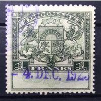 Латвия гербовая марочка  1 франк 1922