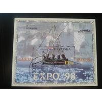 Хорватия 1998 парусно-гребное судно блок
