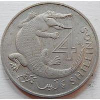 24. Гамбия 4 шиллинга 1966 год