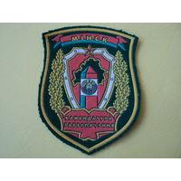 Шеврон пограничных войск Минск комендатура
