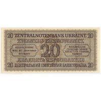 20 карбованцев 1942 г. Ровно состояние UNC  серия 20*427916