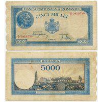 Румыния. 5000 лей (образца 22.08.1944 года, P55, подпись 2)