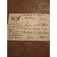 Почтовая карточка пмв 1916 год
