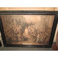 Гравюра с картины Гюстава Доре. Христос покидающий Преторий гравёров Б.Пуц и В.Берг.1890 г.