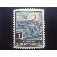 Турция 1953 Красный полумесяц
