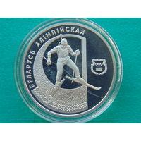 1 Рубль  Биатлон 1997 г.