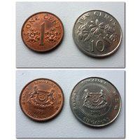 1 сентов 1995 года и 10 сентов 1993 года сентов Сингапура (цена за все, из коллекции)