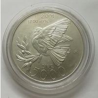 Сан-Марино 5000лир 2001 г