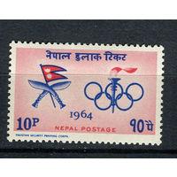 Непал - 1964 - Олимпийские игры - [Mi. 187] - полная серия - 1 марка. MH.