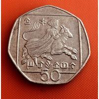 100-08 Кипр, 50 центов 1998 г.