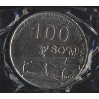 Узбекистан 100 сом 2009 г. 2200 лет городу Ташкенту (2). Запайка, без обращения!!!