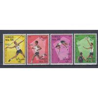 [1455] Сомали 1968. Спорт.Олимпиада. СЕРИЯ+БЛОК.