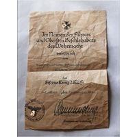 Наградой лист(Железного креста 2й класс, сс) Германия