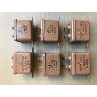 Конденсаторы МБГО 2 мкф 400 вольт 6 штук