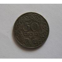 Польша - 50 грошей - 1923