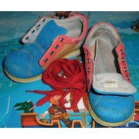 Детские ботинки для мальчика ''Капитошка'' р.28