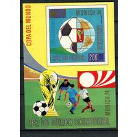Экваториальная Гвинея - 1973 - Футбол - [Mi. bl. 87] - 1 блок. MNH.