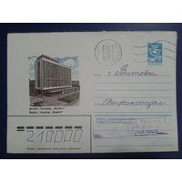 1983 хмк Витебск, гостиница