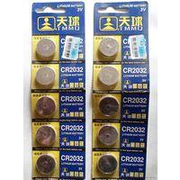 Батарейки CR 2032