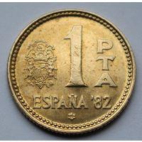 Испания, 1 песета 1980 г. (80)