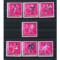 Махра - 1968 - Олимпийские игры - [Mi. 107-113] - полная серия - 7 марок. MNH.