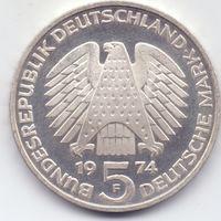 Германия, 5 марок 1974 года, F.  25 лет со дня принятия Конституции ФРГ.