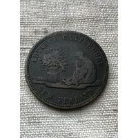Новая Зеландия 1 пенни 1860  ( без написания даты) редкая большая монета