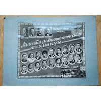 Выпускная фотография Минского радиотехнического техникума. 1962 г. 22х27 см. На паспарту.