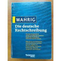 Правописание немецкого языка.