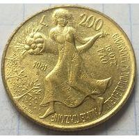 Италия 200 лир, 1981 ФАО            ( 6-1-2 )