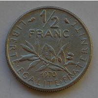 Франция, 1/2 франка 1970 г.