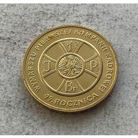 Польша 2 злотых 2009 - 95 лет маршу Первой кадровой роты