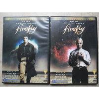 DVD СВЕТЛЯЧОК (ЛИЦЕНЗИЯ) 5 ДИСКОВ
