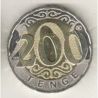 Казахстан 200 тенге 2020