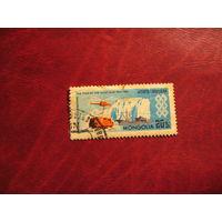 Марка Международный год солнца (Авиапочта) 1965 года Монголия