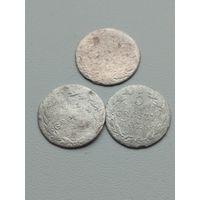 5 грошей 1821, 1823, 18.. года