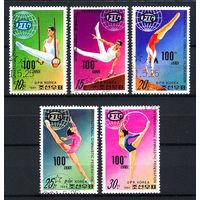 1981 КНДР. 100-летие Международной федерации гимнастики