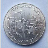 Австрия 100 шиллингов 1979 Венский международный центр