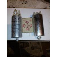 ИЗУ (Импульсно-зажигающее устройство) для ламп ДНаТ 2 шт.