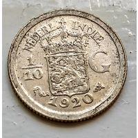 Голландская Ост-Индия 1/10 гульдена, 1920  1-7-12