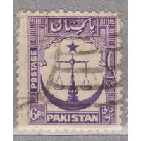 Пакистан  архитектура местные мотивы 1954 год менее 25 % от каталога лот 4