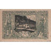 10 heller 1920 Австрия
