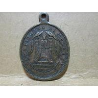 Медаль образок жетон католический Ватикан Италия нач.20-го в