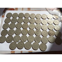 1 рубль 1967 года . 50 шт.