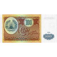 Таджикистан, 100 рублей, 1994 г., UNC